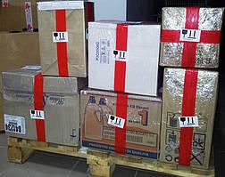 Упаковка и отправка Ваших заказов 11