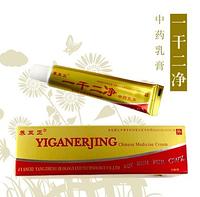 Крем от псориаза, витилиго, дерматита, грибковых заболеваний Yiganerjing