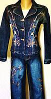 Женский джинсовый костюм, р.р. 42-50