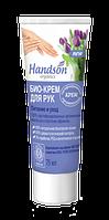 """Органический био-крем для рук """"Питание и уход"""" Handson Organics, 75 мл"""