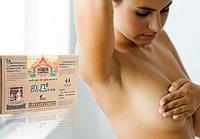 Трансдермальные пластыри от мастопатии Huaxin Breast Plaster