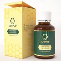 Пчелиный крем-воск Здоров от суставной боли
