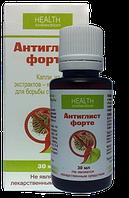 Антиглист Форте - препарат от глистов