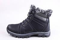 Новое поступление! Ботинки подростковые зимние на меху.