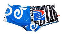 Удобные, яркие мужские плавки. Плавки на море. Стильные, модные плавки. Мужские плавки недорого. Код: КБН135