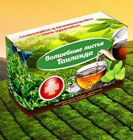 Чай Волшебные листья Таиланда: скажите твердое «нет» сахарному диабету, инфаркту, инсульту и простатиту!