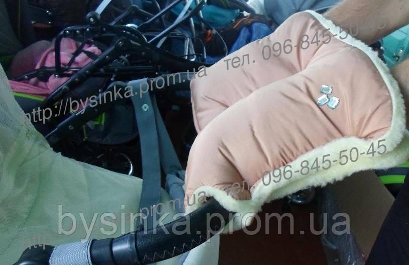 Муфта на коляску детскую для коляски детской или санки зимняя на овчина