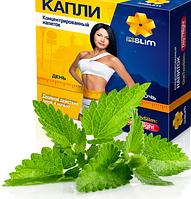 Onetwoslim (Вантуслим)– капли для безопасного похудения