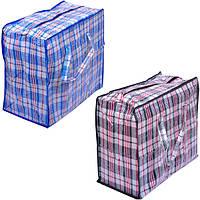 Хозяйственная сумка полипропиленовая №1 (Клетка)