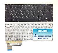 Оригинальная клавиатура для ноутбука Asus Taichi 21 series, rus, black, без фрейма, под подсветку