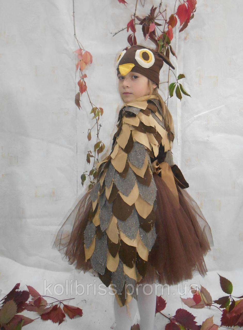 Костюм  совы прокат, костюм сова прокат Киев, карнавальный костюм сова прокат