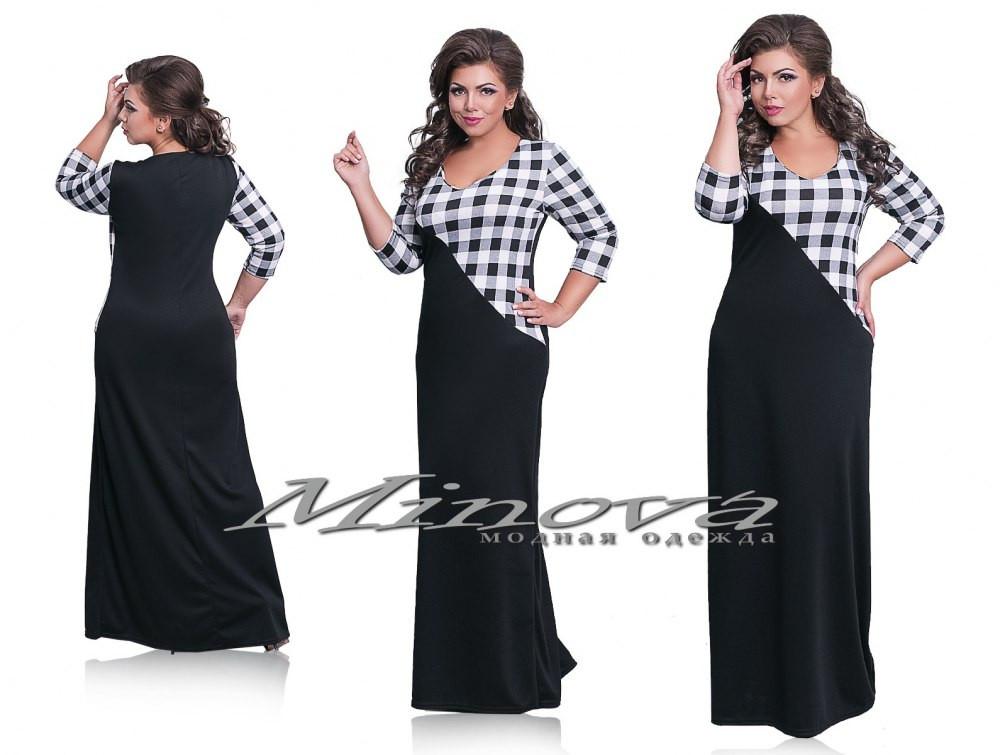 Платье трикотажное 52 размер