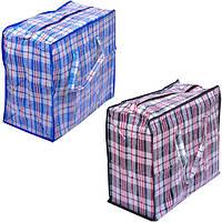 Хозяйственная сумка полипропиленовая №3 (Клетка)