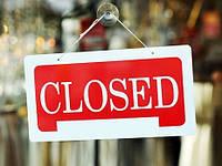 Ликвидация предприятий вся Украина