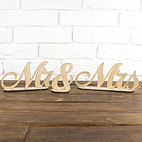 Слово из фанеры Mr&Mrs на подставке