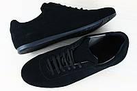 Туфли мужские черные кожаные и замшевые на шнурках