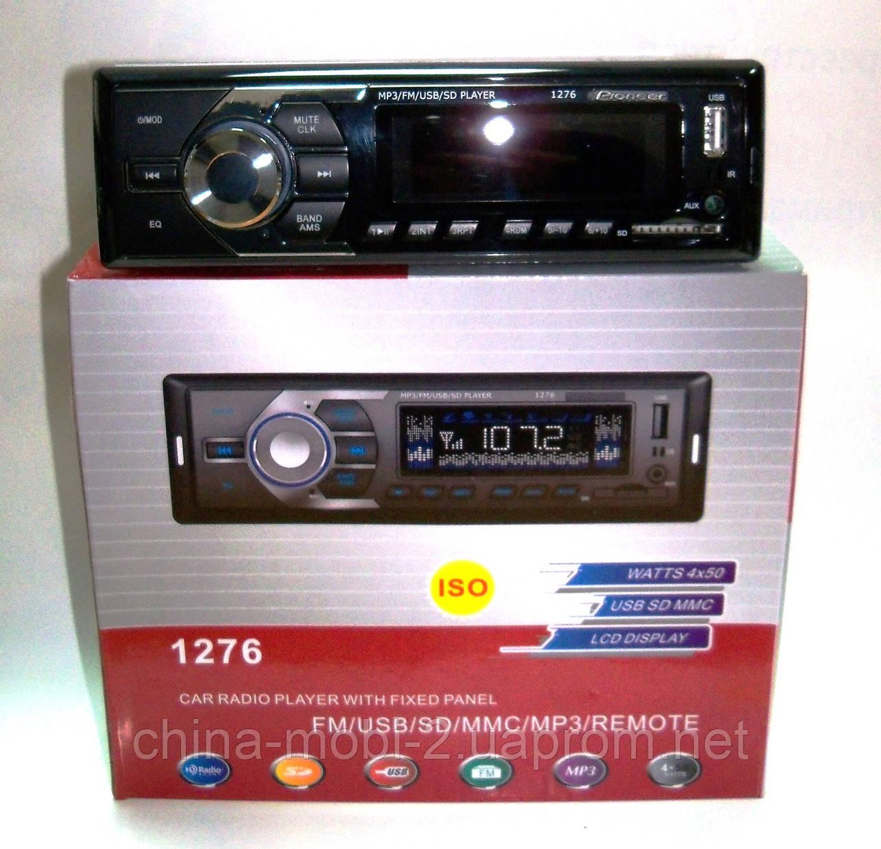 Автомагнитола Pioneer 1276 MP3 SD USB AUX FM
