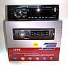 Автомагнитола Pioneer 1276 MP3/SD/USB/AUX/FM