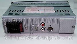 Автомагнитола Pioneer 1276 MP3 SD USB AUX FM, фото 2