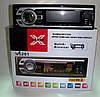 Автомагнитола Pioneer 5201 без cd с Bluetooth,  mp3/sd/usb
