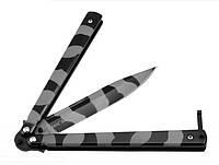 "Нож балисонг (складной) 1024 B 13 ""нож-бабочка"" MHR /05-4"