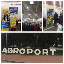 Отчет о прошедшей   выставке AGROPORT 2016, г. Харьков