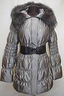Зимняя куртка пальто  Китай качество!  холлофайбер!
