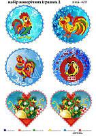 Схема для вышивки бисером ЮМА-4237. НОВОГОДНИЙ НАБОР ИГРУШЕК 2