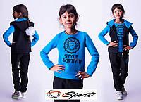 Спортивный костюм детский тройка тёплый Style