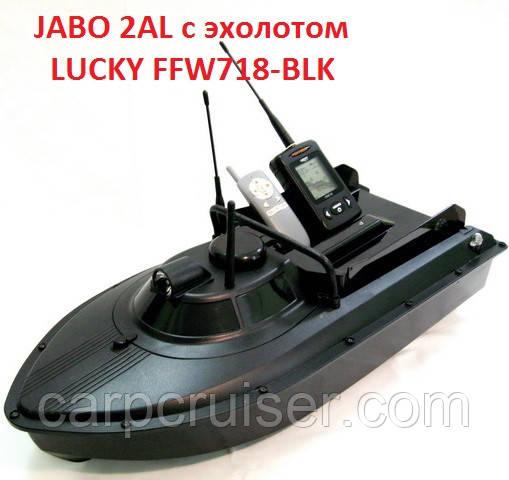 JABO-2AL-20А-7 с Эхолотом LUCKY FFW 718 Прикормочный кораблик с обнаружением рыбы, просмотром рельефа д