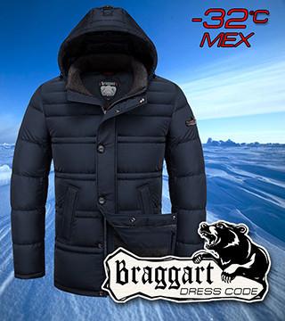 Теплая куртка на меху