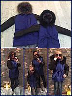Модная, зимняя, детская парка, с натуральным мехом.  РАЗНЫЕ ЦВЕТА детская и взрослая
