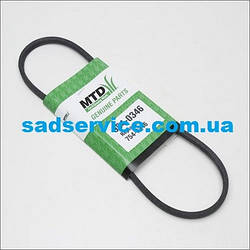 Ремень заднего хода для культиватора MTD T 380