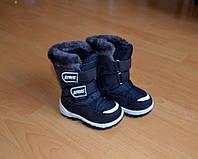Детские дутые ботинки зимняя обувь 25р