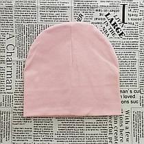 Демисезонная шапка детская 4-12 лет Светло-розовый