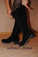 """Сапоги женские  мод """"Рика""""  пошив на любую ширину ноги, индивидуальный пошив"""