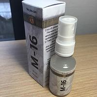 М-16 — популярное средство для крепкого стояка у мужчин от 18 до 80 лет