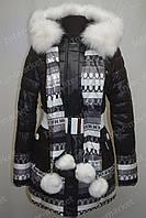 Очень теплое  женское пальто  зимнее Новинка 2016/2017года