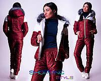 Зимний спортивный костюм на меху 4 цвета