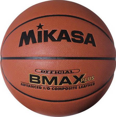 Баскетбольный мяч Mikasa BMAX-PLUS