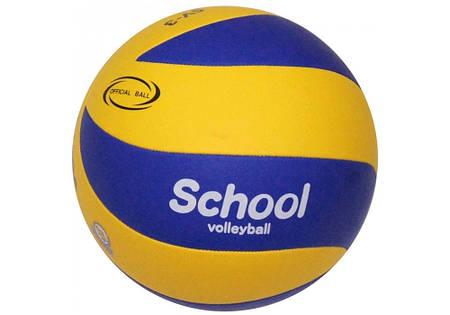 Мяч волейбольный Mikasa SV-3, желтый-синий