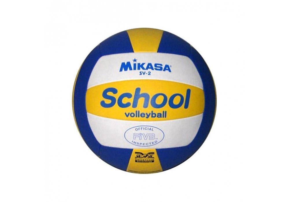 Мяч волейбольный Mikasa SV-2 (School), желтый-синий-белый