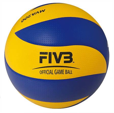 Мяч волейбольный MVA200
