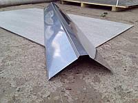 Планка конька большая оцинкованная(417*2000)толщина металла 0,5