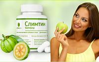 Новейший натуральный препарат для быстрого похудения Слимтин (Slimtine)