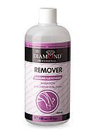 Жидкость для снятия гель-лака Gel Remover Diamond Professional, 500 мл