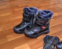 Кожаные ботинки для мальчика с анти скользящим предохранителем 26-32