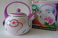 Эмалированный чайник со свистком OSCAR (G-2) MK-1007