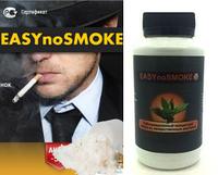 Антиникотин EasynoSmoke из США