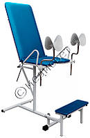 Крісло гінекологічне КГ-1МО медичне
